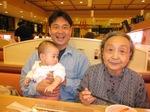 整体あなん 95歳誕生日1